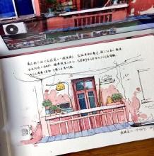 阳台照片写生水彩画图片 阳台水彩画手绘教程 阳台怎么画 画法