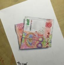 人民币100元逼真彩铅画 毛爷爷彩铅手绘教程作品 逼真钱怎么画 画法