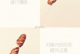 烤翅串/玉米串/黄瓜串/烧烤串水彩手绘教程图片 画法步骤
