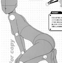 人体结构动态展示图 关键节点演示各种动作效果图片