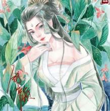 古风美丽女子水彩画 水中仙子女性古装水彩画手绘教程 线稿上色画法