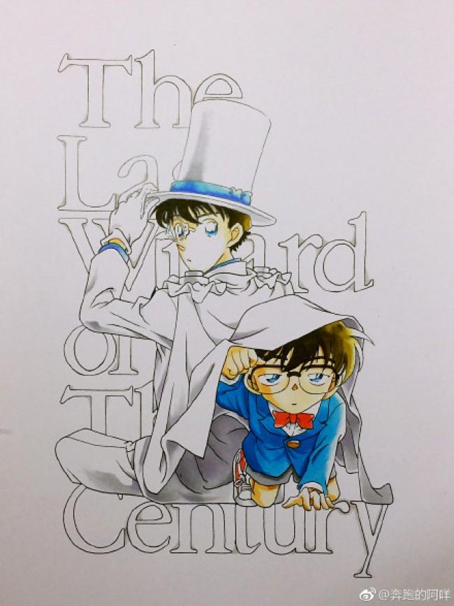 名侦探柯南 怪盗基德和新一马克笔手绘教程图片 上色步骤