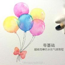 简单好看的气球水彩画图片 气球水彩手绘教程 零基础新手学水彩
