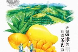 芒果水彩画教程 芒果水彩怎么画 芒果的画法 芒果手绘教程图片