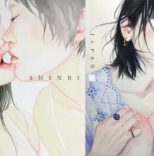 表现女性内心情感与波动的唯美插画 日本美女画师Shinri