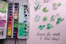 小清新绿叶水彩手绘教程 很适合做手账哦