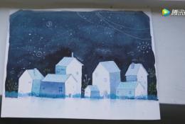 唯美星空下的小镇水彩手绘教程 ,向全世界说晚安。