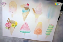 夏天的正确打开方式---水彩冰淇淋在这里等你