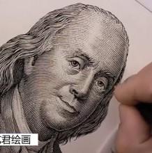 【视频】针管笔画类似钞票上的人物肖像效果 精湛的针管笔人像