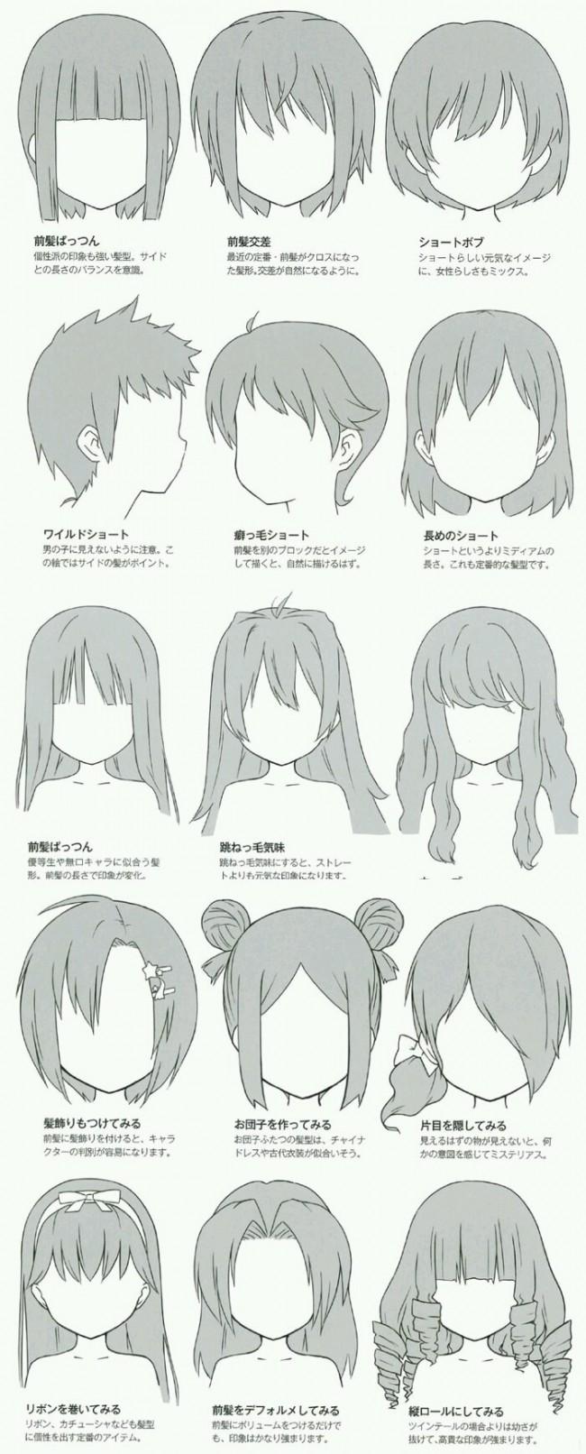 女生头发发型参考图片 好看的动漫女生发型怎么画(2)