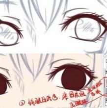 SAI板绘教你画有神的动漫女生眼睛的画法 上色过程步骤演示讲解