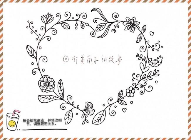 爱心形植物花卉手帐花环教程素材图片 好看漂亮的花卉手帐图框