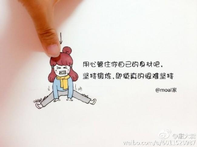 一组励志的女生简笔画图片 心灵鸡汤现代女生简笔画作品