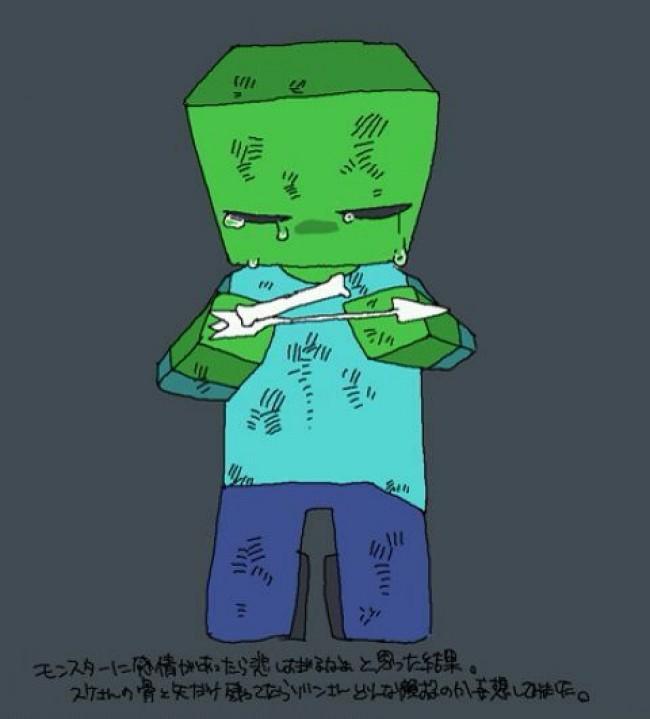 我的世界里的僵尸怎么画 僵尸简笔画 僵尸卡通画绘画教程