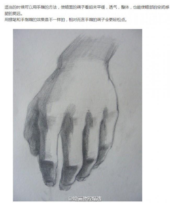 手部素描手绘教程图片 手的各种姿势素描画画法 手部素描怎么画_www.youyix.com