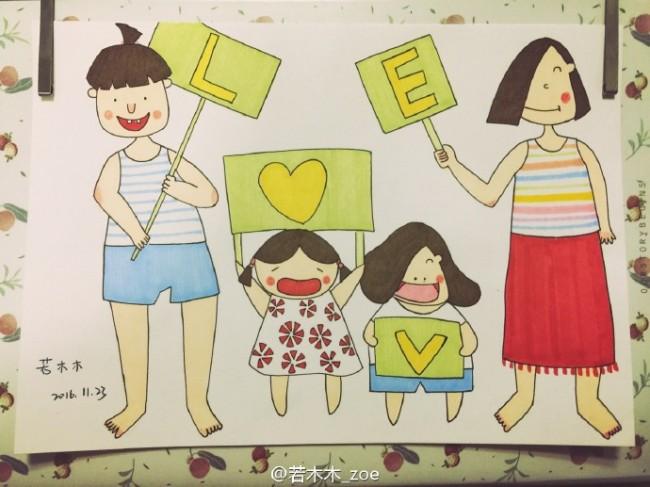 快乐幸福的一家简笔画教程图片 马克笔上色步骤 爸爸妈妈和孩子亲自