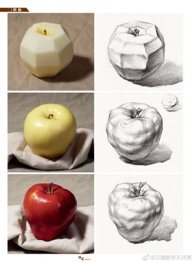 常见蔬菜水果素描结构展示画法分析 苹果,李子,香蕉的塑素描结构线图片