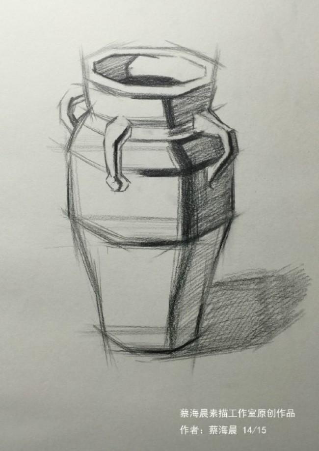 陶瓷罐子素描画图片 陶罐素描手绘教程 陶瓷罐子素描画法 结构 阴影关系_www.youyix.com