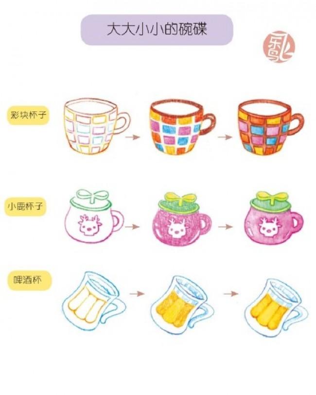 三款简单可爱的杯子彩铅画图片 杯子彩铅手绘教程 杯子的画法 怎么画_www.youyix.com