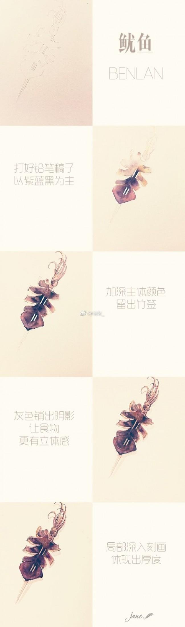 鱿鱼串/香菇串/培根金针菇串烧烤串水彩手绘教程图片 画法步骤_www.youyix.com