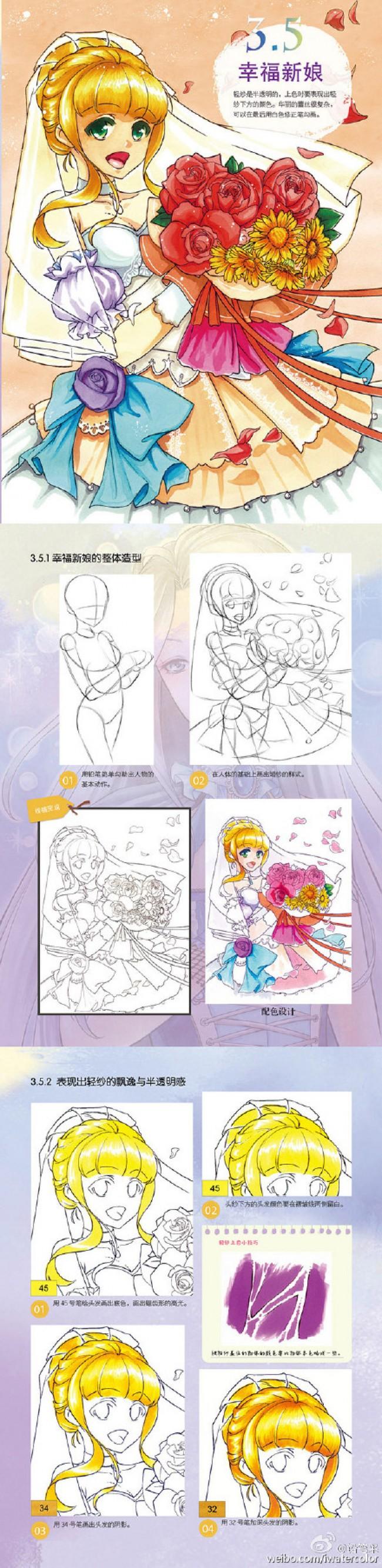 捧着鲜花穿着婚纱的新娘子插画手绘教程 马克笔上色步骤过程_www.youyix.com