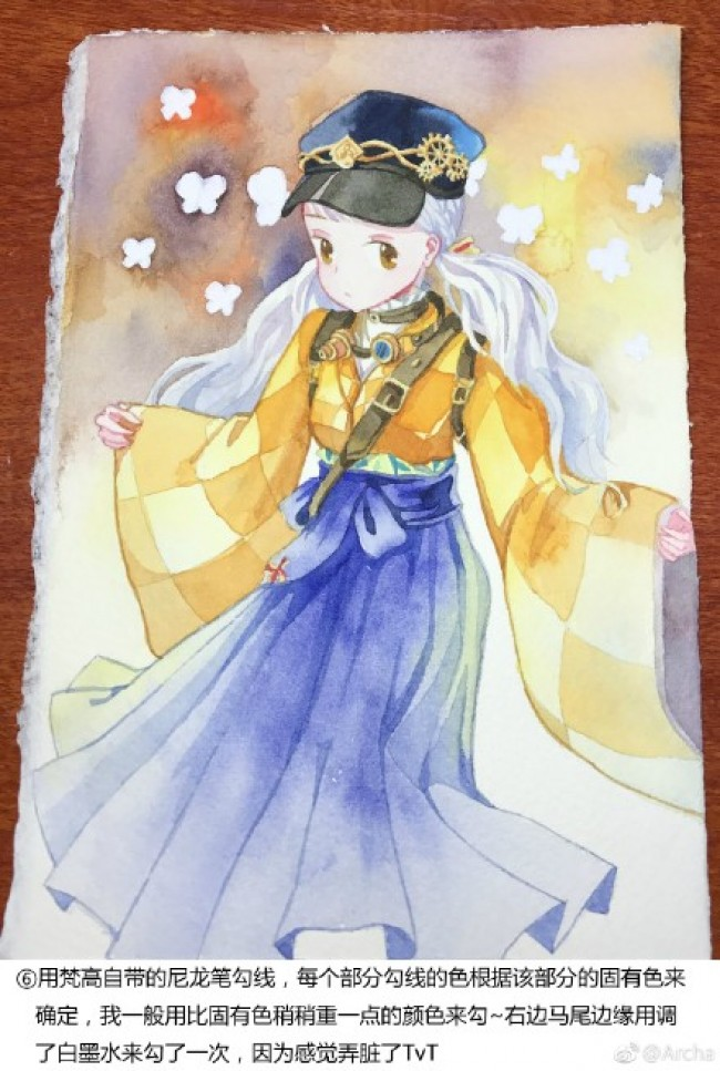 《奇迹暖暖》未来绮想曲套装水彩手绘图片教程 画法_www.youyix.com