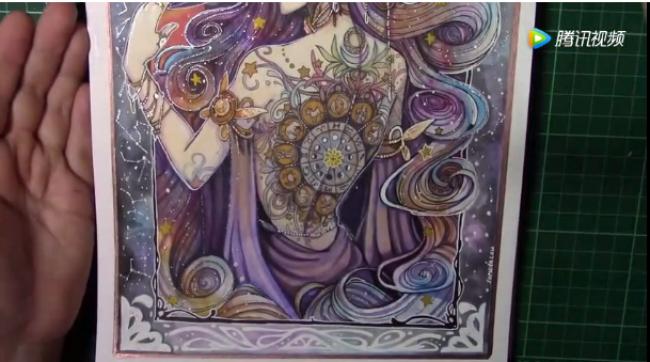 超美星座女巫水彩手绘插画视频教程,心动了。_www.youyix.com