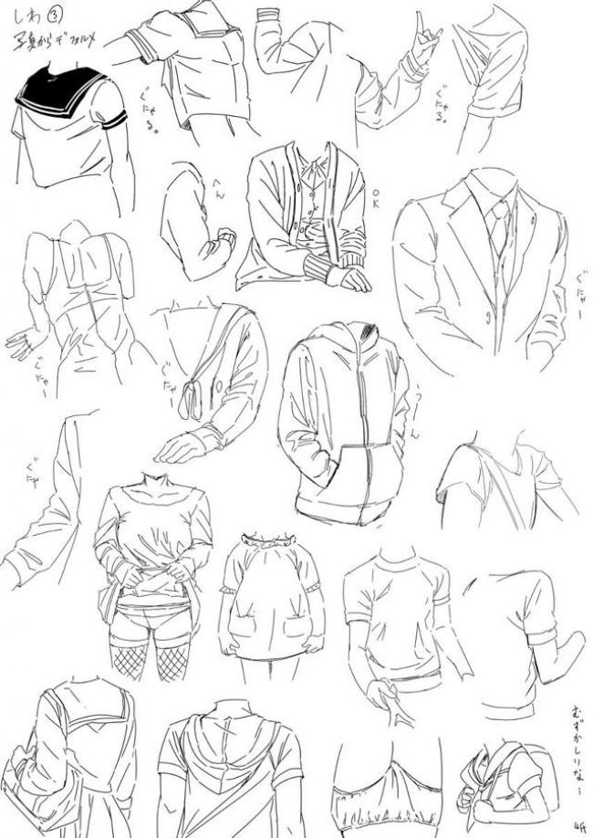画动漫衣服袖子怎么画?袖子的褶皱怎么处理,画袖子的参考图_www.youyix.com