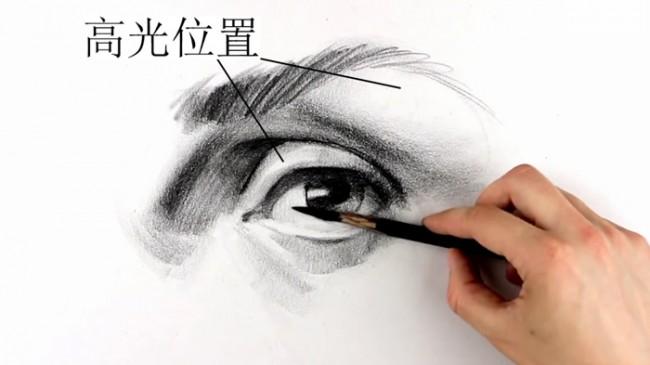【视频】素描眼睛的画法手绘视频教程 素描人像基础课眼睛怎么画_www.youyix.com