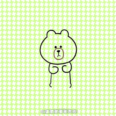 儿童简笔画教程画一只可爱小熊