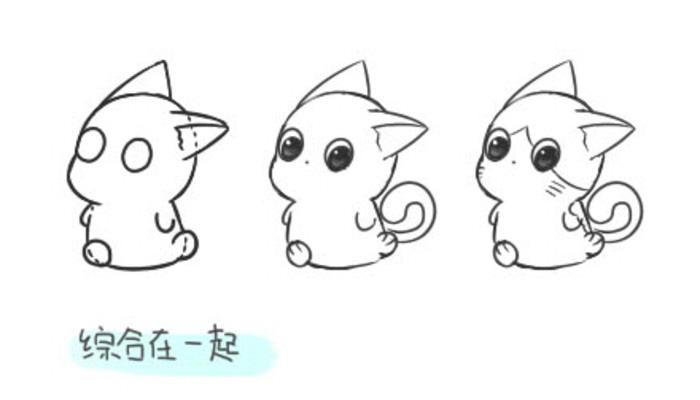 可爱的萌小起猫咪卡通画和kiki简笔画教程