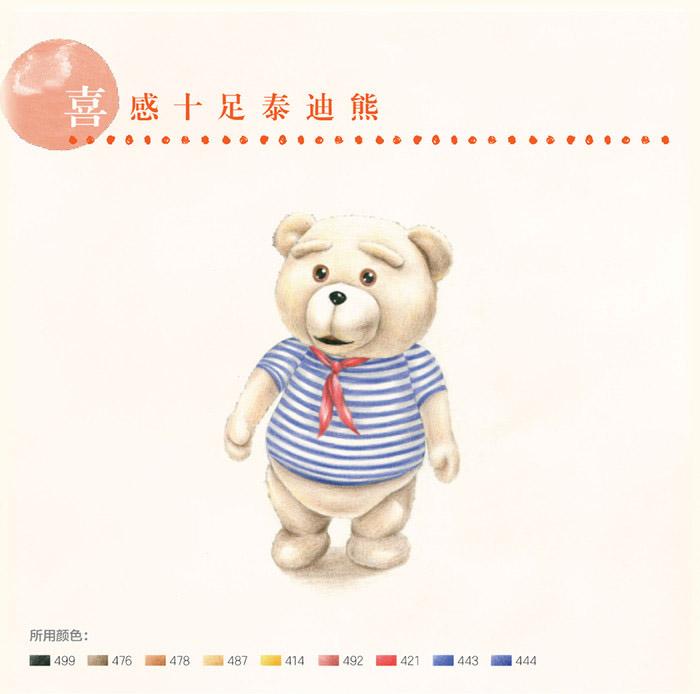 可爱的泰迪熊彩铅绘画教程 泰迪熊怎么画的画法讲解