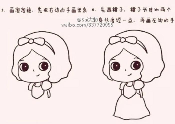 白雪公主卡通画手绘教程 白雪公主的画法 简笔画教程
