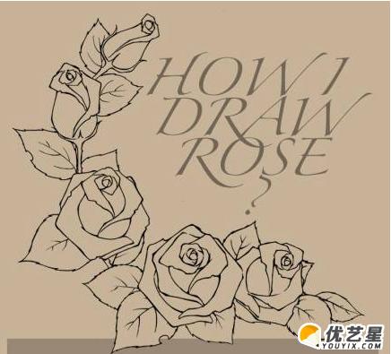 简单漂亮的花朵怎么画 花朵的简笔画 花朵的手绘画教程