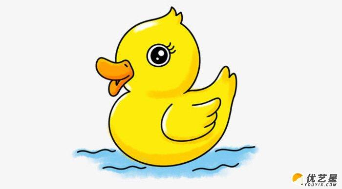可爱卡通鸭子的画法 小黄鸭简笔画绘画教程手绘
