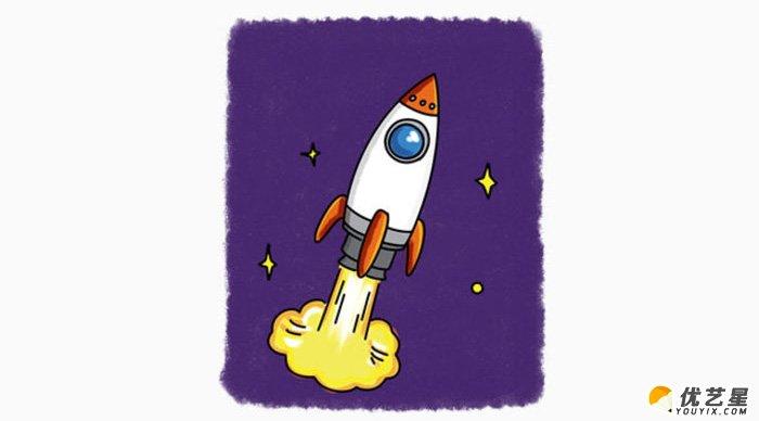 火箭怎么画 火箭简笔画的画法 火箭卡通画儿童画手绘教程