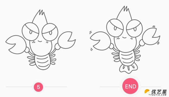 就是一只神气的龙虾。举着两只大大的鳌可是相当的神气。 我们首先来华龙虾的头部,尖尖的头型,搭配一对超级大和有神的眼珠子。 然后是一节一节的身体,大家观察一下身体上的横纹,是不是将虾身体的结构很好的表达出来了呢?最重要的就是两只超厉害的鳌哦。 最后我们画上一些小脚脚的细节就更加完美了。