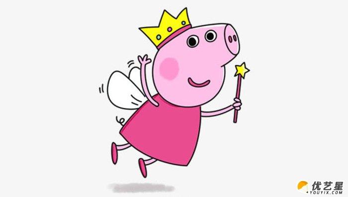 做手工也是很不错的选择哦。今天的这篇教程要跟大家分享的是小朋友们很熟悉的一部动画作品的主人翁,它就是粉红猪小妹。对于学习英语的同学应该很熟悉吧。寓教于乐的故事和教学很受孩子们的欢迎。  这款粉红猪小妹很有特色,我们通过最基本的简单元素来开始画,小朋友们都能很快上手。来吧,开始画粉红猪小妹哦。  可爱的猪鼻子和猪猪的头部,很抽象很可爱的造型。  我们再加上猪猪的身体和,小手手也是十分可爱的。  最后是脚脚 来源:微博/网络  原作者:@ 图片水印