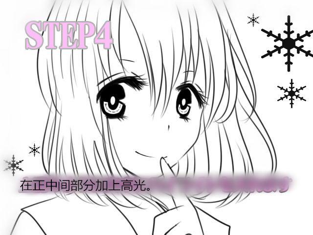 少女漫画眼睛的简单画法 可爱少女漫画风格眼睛的素材