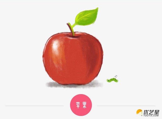 苹果简笔画 苹果儿童画 苹果蜡笔画 小孩子蜡笔画苹果