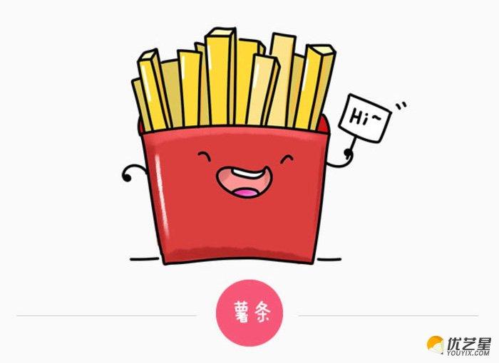 薯条简笔画图片彩色 薯条怎么画简笔画图片 薯条图片卡通教程