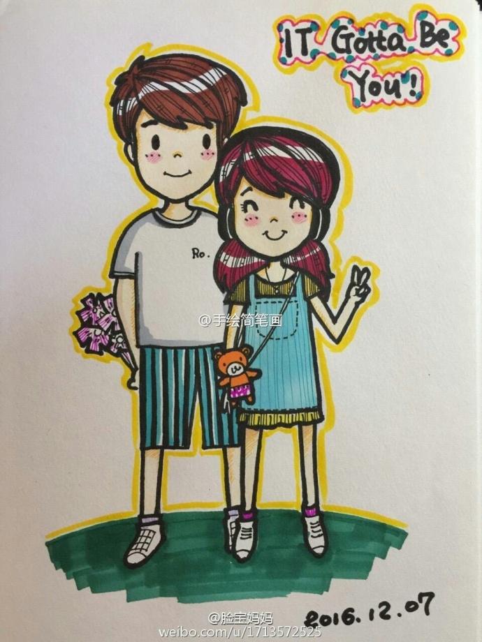 手绘情侣简笔画图片教程 好看的情侣简笔画怎么画 情侣简笔画小人画法