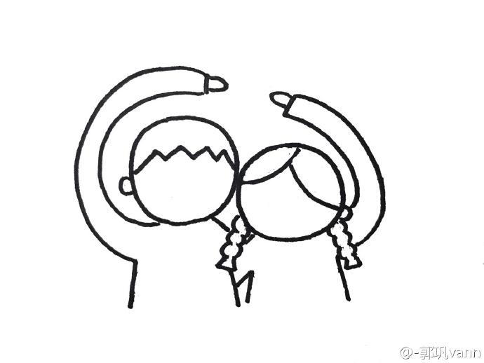 可爱男孩女孩用手摆出爱心图案简笔画教程 情侣爱心创意简单简笔画