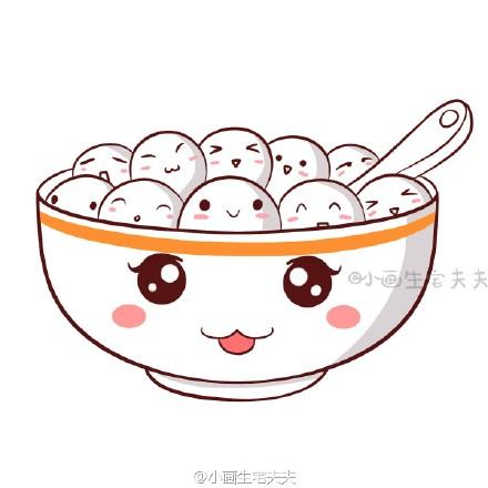 一碗汤圆简笔画 汤圆的简笔画画法 可爱的汤圆怎么画