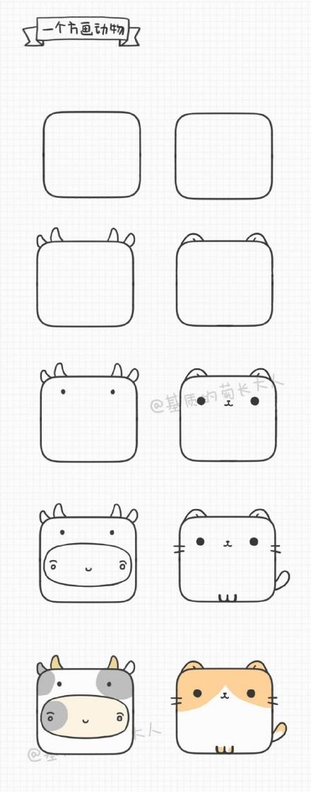 小方块能画什么 超多可爱小动物的简笔画头像画法教程
