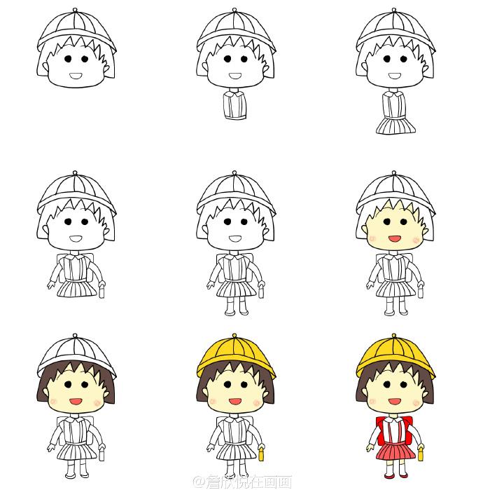 小丸子全家福简笔画教程图片彩色大全 8位人物都有各自教程 小丸子里
